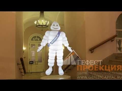 Анимационный виртуальный промоутер с датчиком движения