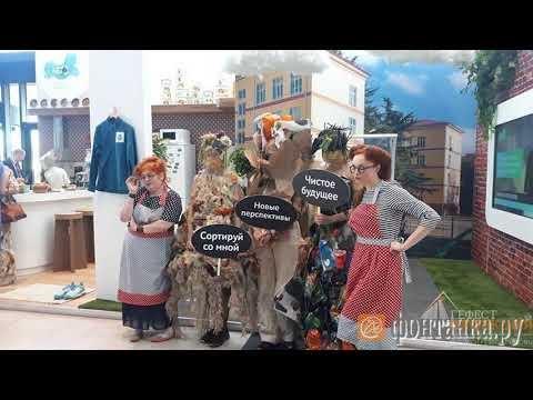 ПМЭФ-2019. Компания Гефест Проекция предоставила в аренду