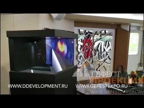 Аренда Голографической пирамиды для Круиза-Презентации Ювелирного Дома Cluev