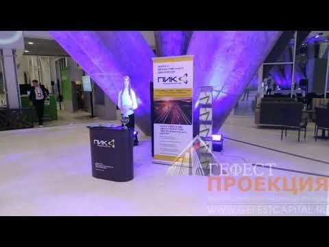 Компания Гефест Капитал предоставила в аренду виртуального промоутера для ООО Предприятие «ПИК»