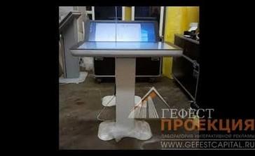 """Интерактивный стол 42"""" с дистанционным регулированием угла наклона столешницы."""