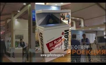 Компания Гефест Проекция предоставила в аренду голографическую пирамиду на выставку Продэкспо для Бочкаревского пивоваренного завода.