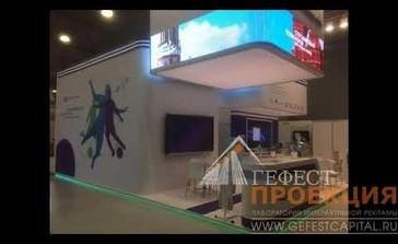 """Компания """"Гефест Капитал"""" предоставила в аренду сенсорный экран 84 дюйма D3"""