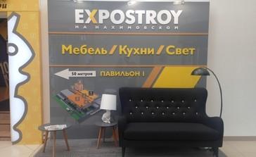Эксклюзивный промо-подиум для центра дизайна и интерьера «EXPOSTROY» на Нахимовском
