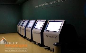 Поставка интерактивных киосков «Москвариум» ВДНХ