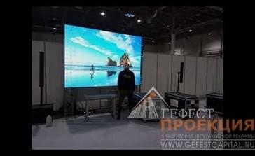 """Компания """"Гефест Проекция"""" произвела монтаж светодиодного экрана 3х2 метра в экспоцентре г.Новосибирск"""