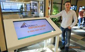 Интерактивная реклама в России: эффективный способ влияния на потребителей