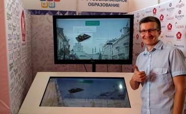 Интерактивный стол для Казанского торгово-экономического техникума