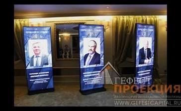 Светодиодные Iposter в аренду для ГазпромНефть с индивидуальным контентом.