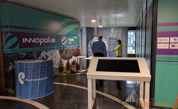 Интерактивный стол на мероприятие РИФ2016
