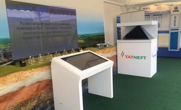 «Гефест Проекция РТ» осуществила полное техническое и интерактивное оснащение для компании Татнефть