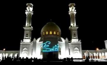 Лазерная проекция на Мечеть в г. Болгар, Республика Татарстан