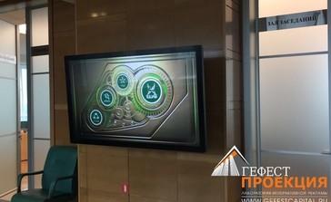 Интерактивная панель с уникальным контентом для ГК ТАИФ